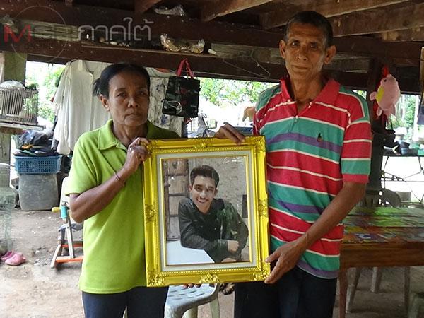 พ่อแม่ชาวตรังเข้าร้องกองปราบตามคดีลูกชายตายปริศนา เชื่อไม่เกิน 15 วันจับคนร้ายได้แน่