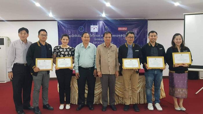 """นักข่าวลาวประทับใจ """"2 สมาคมสื่อไทย"""" ร่วมแชร์ความรู้ พัฒนาศักยภาพรับมือการปรับภูมิทัศน์ก้าวทันโลกดิจิทัล"""