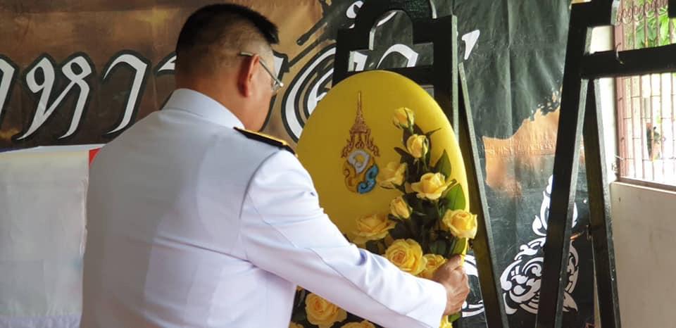 ในหลวง โปรดเกล้าฯ พระราชทานพวงมาลาหลวง แก่ทหารที่เสียชีวิตจากเหตุคนร้ายโจมตีจุดตรวจปะกาฮารัง