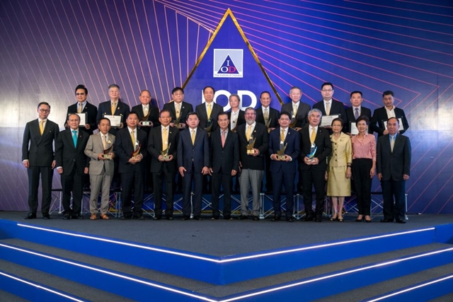 เผยรายชื่อ บจ.ได้รับรางวัล Board of the Year Awards 2018