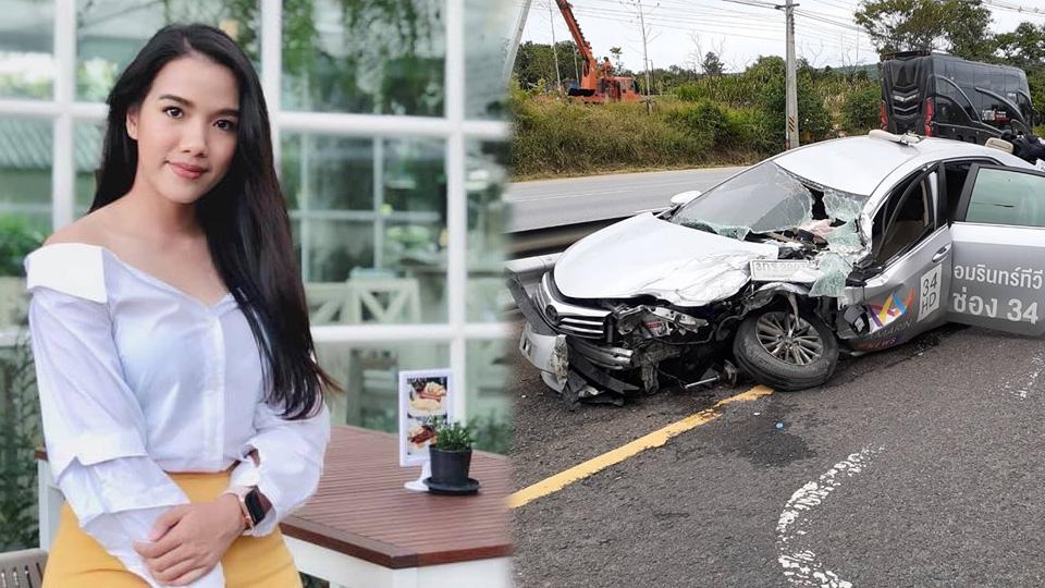"""คนสื่อห่วงใย นักข่าว-ช่างภาพ """"อมรินทร์ทีวี"""" รถข่าวพุ่งชนท้ายรถพ่วงสาหัส ภาวนาขอให้ปลอดภัย"""
