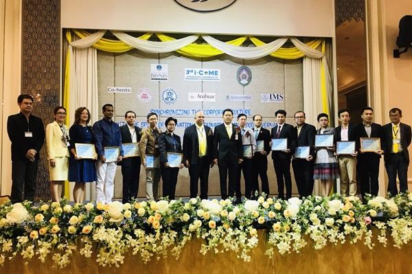 ม.ราชภัฏภูเก็ต จัดประชุมวิชาการนานาชาติ i-come 2019 ครั้งที่ 3 ด้านการจัดการ และ การเป็นผู้ประกอบการ