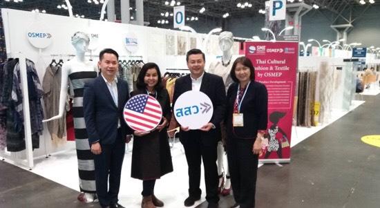 สสว. จับมือ สสท. ยกทัพ SME บุกตลาดอเมริกา ดันสินค้าแฟชั่นไทยสู่เวทีโลก