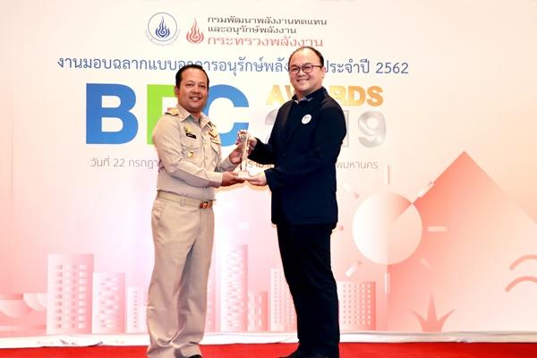 LPN ผ่านฉลุย 22 อาคารอนุรักษ์พลังงาน ในงาน BEC Awards 2019