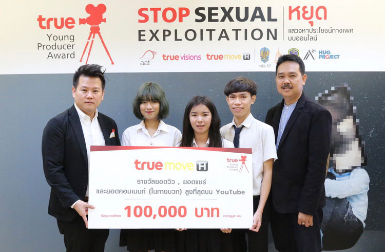 """Popular Million Project By Art Ed"" คว้าชัย True Young Producer Award 2018"