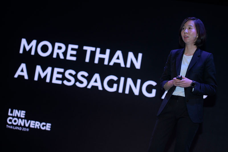 อึนจอง ลี รองประธานอาวุโสฝ่ายบริหารธุรกิจระดับโลก LINE คอร์ปอเรชั่น