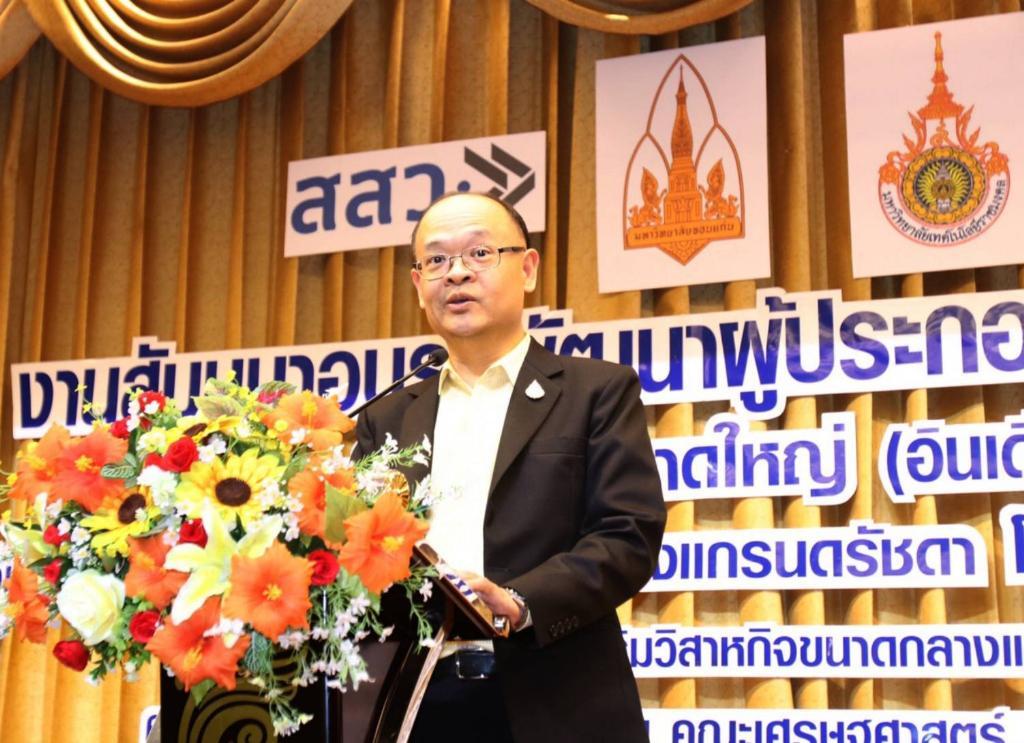 สสว. เปิดเวทีเสวนา ติดปีก SMEs เชื่อมโยงเครือข่าย บุกตลาดอาเซียน