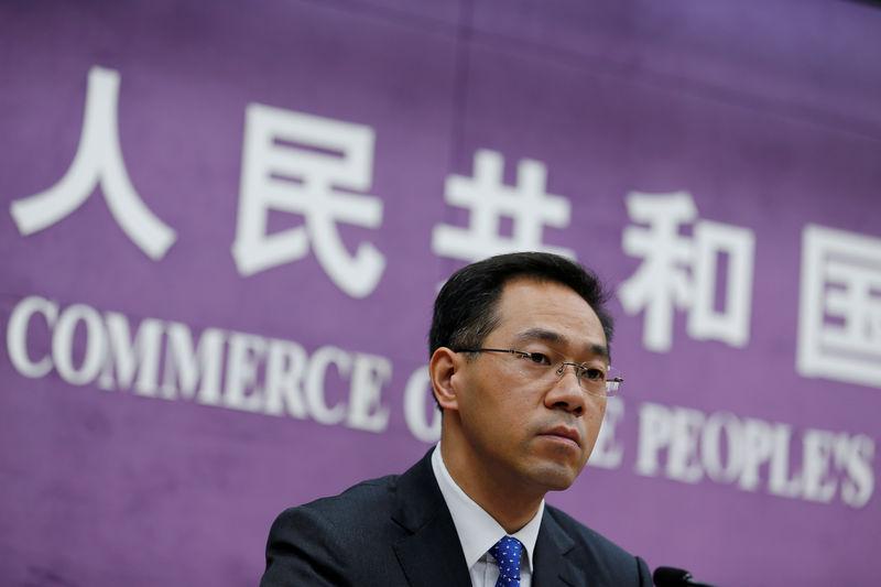 จีน-สหรัฐฯ เตรียมเจรจาการค้ารอบใหม่ที่เซี่ยงไฮ้สิ้นเดือนนี้