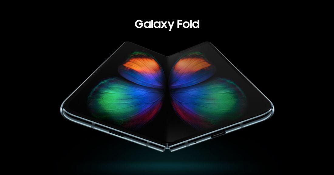 ซัมซุงเตรียมเข็นมือถือพับจอ Galaxy Fold วางขายอีกรอบกันยายนนี้