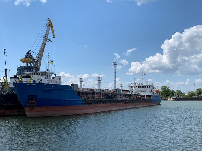 ล่อแหลมอีกจุด!ยูเครนยึดเรือบรรทุกน้ำมันรัสเซีย มอสโกเตือนเดี๋ยวเจอดี