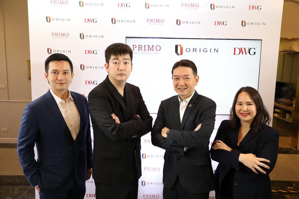 """""""ออริจิ้น-พรีโม""""จับมือ DWG ขนคอนโดเจาะตลาด 10 ประเทศ"""