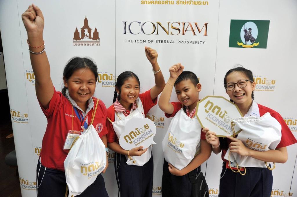 """""""ไอคอนสยาม"""" เปิดรับสมัครประกวดทูตวัฒนธรรม ในโครงการ """"ทูตน้อยไอคอนสยาม ปี 4 เอกลักษณ์ไทย สู่เอกลักษณ์โลก"""""""