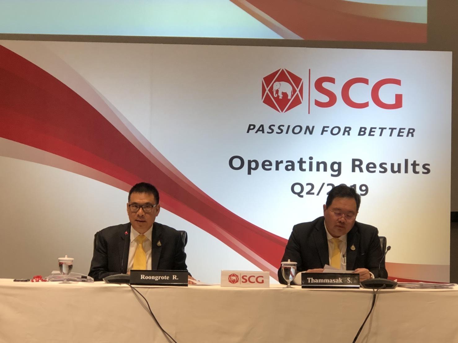 SCCเผยยอดขายปีนี้หดตัว9-10% พิษสงครามการค้า-รื้อแผนลงทุนใหม่