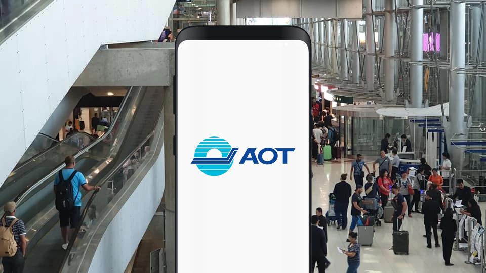 6 ส.ค.นี้ เปิดตัว AOT Digital Platform อำนวยความสะดวกผู้โดยสาร 6 สนามบิน
