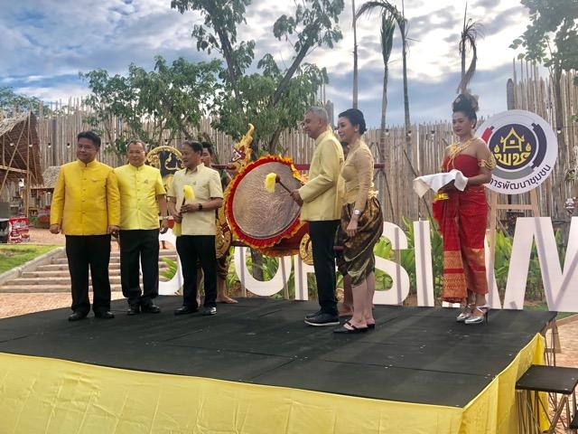 กรมการพัฒนาชุมชนจัดใหญ่! OTOP แห่งสยาม Thailand Signature