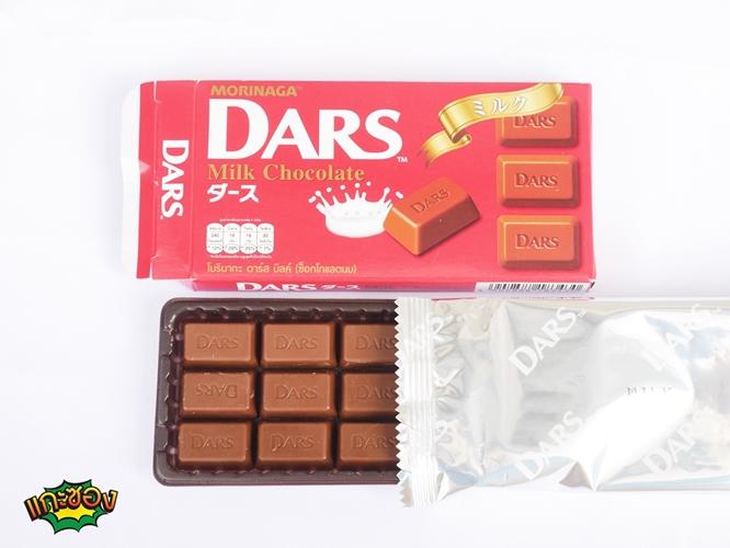 โมรินากะ ดารส์ มิลค์ ช็อคโกแลตนม