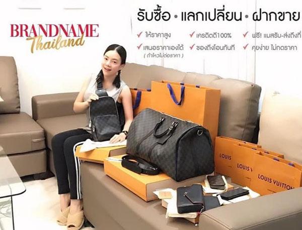 จับแม่ค้าสาวรับซื้อกระเป๋าชาเนลที่ถูกขโมยมา ขายทางออนไลน์ คาห้างกลางกรุง