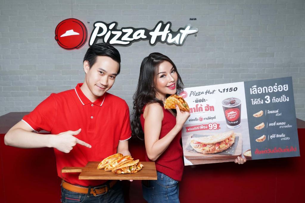 """พิซซ่า ฮัท พร้อมเสิร์ฟเมนูสุดครีเอท """"พิซซ่าทาโก้ ฮัท"""" ครั้งแรกในไทย"""