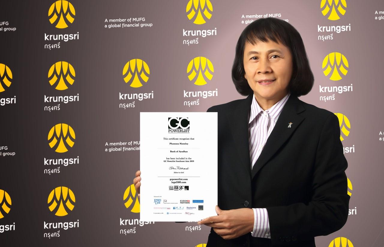 ประธานคณะเจ้าหน้าที่ด้านกฎหมาย กรุงศรี ได้รับรางวัล GC Powerlist Southeast Asia 2019