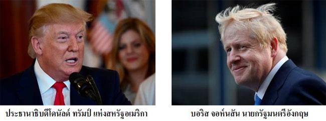 หรือ BOJO คือ  Churchill ปี 2019