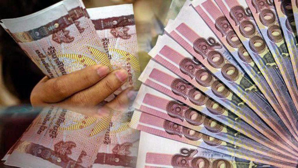 กรุงศรีมองเงินบาทซื้อขายในกรอบ 30.70-31.00 คาดเฟดลดดอกเบี้ย จับตาเงินทุนเคลื่อนย้าย