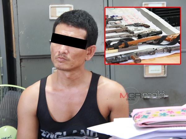 จับหนุ่มพัทลุงเพิ่งพ้นโทษลอบขายยาบ้า ไอซ์ และอาวุธปืน ยึดของกลางได้เพียบ