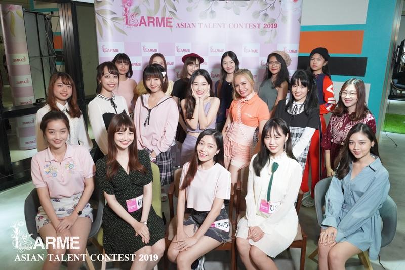 เผยโฉมสาว 20 คนสุดท้าย ชิง 3 แสนเวที Larme Asian Talent Contest 2019 31 ส.ค.นี้