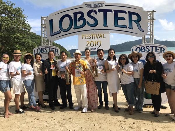 มากินกุ้งมังกรกัน! Phuket Lobster Festival 2019 ตลอดเดือนสิงหาคมนี้ คาดเงินสะพัดกว่า 200 ล้าน