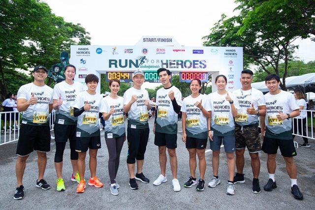 """""""Run for Heroes"""" ระดมนักวิ่ง-จัดซื้ออุปกรณ์ลาดตระเวน เพื่อผู้พิทักษ์ป่า"""