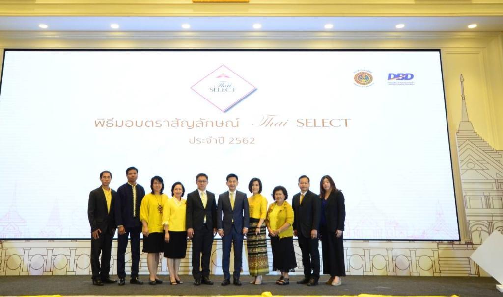 กรมพัฒน์ฯ มอบตรา Thai SELECT ร้านอาหารที่ผ่านการคัดเลือกอีก 225 ร้าน