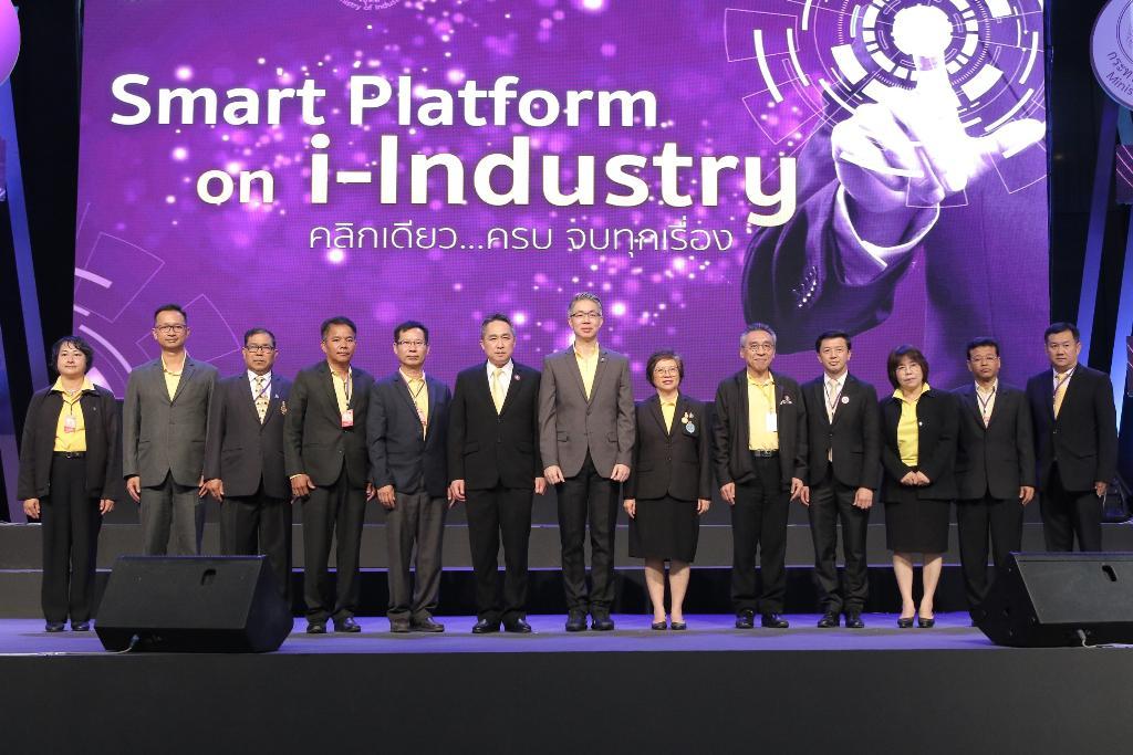 ก.อุตฯ ยกเครื่อง..นำระบบ Digital และ Big Data กำกับดูแลโรงงานและผู้ประกอบการ