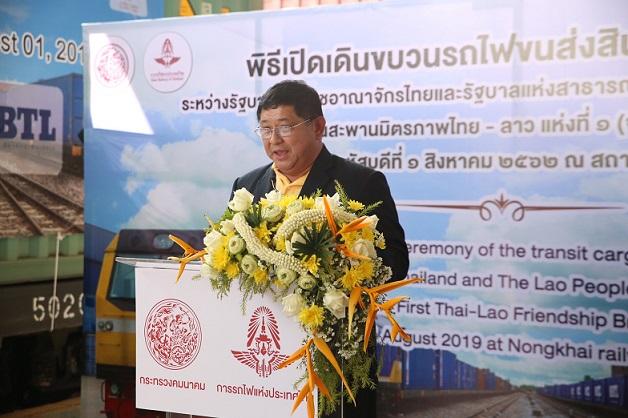 นายวรวุฒิ มาลา รองผู้ว่าการกลุ่มการบริหารทรัพย์สิน รักษาการในตำแหน่งผู้ว่าการการรถไฟแห่งประเทศไทย (ร.ฟ.ท.)