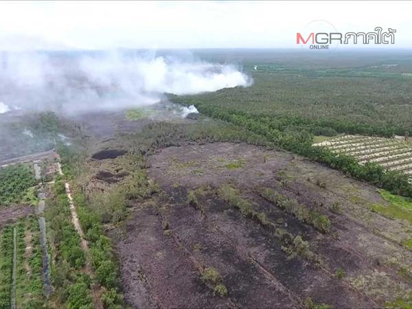 ซากอ่างเก็บน้ำยักษ์โผล่กลางไฟป่าพรุนครศรีฯ แฉผลาญงบหลายสิบล้านส่อทุจริต