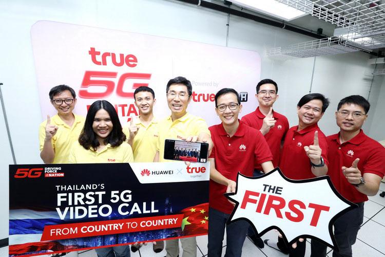 ทรูมูฟ เอช ก้าวหน้าอีกขึ้น ประกาศความสำเร็จ 5G Video Call จากจีน