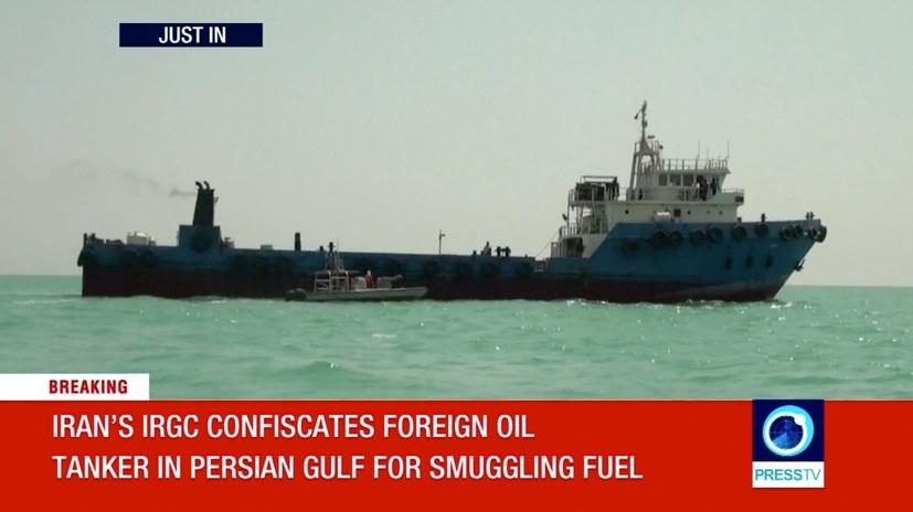 'อิรัก' ยันไม่เกี่ยวข้องกับเรือที่ถูก 'อิหร่าน' ยึดฐานลักลอบขนน้ำมัน