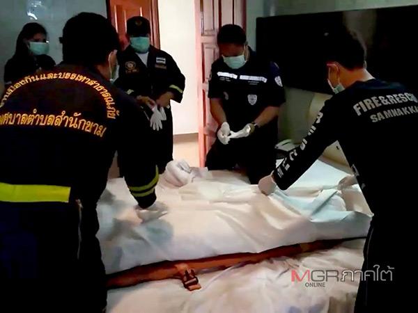 พบศพสาวนิรนามใน ร.ร.ย่านเมืองท่องเที่ยวชายแดนไทย-มาเลย์ คาดเสพยาเกินขนาด
