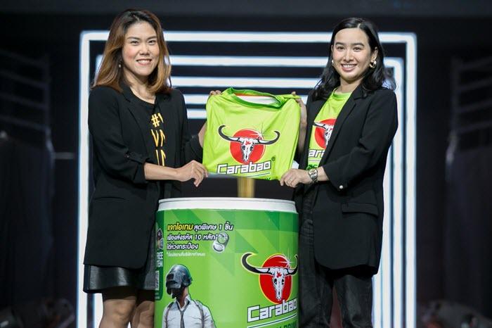 """""""คาราบาว"""" จับมือ """"PUBG Mobile"""" รุกตลาดอีสปอร์ตในประเทศไทย"""