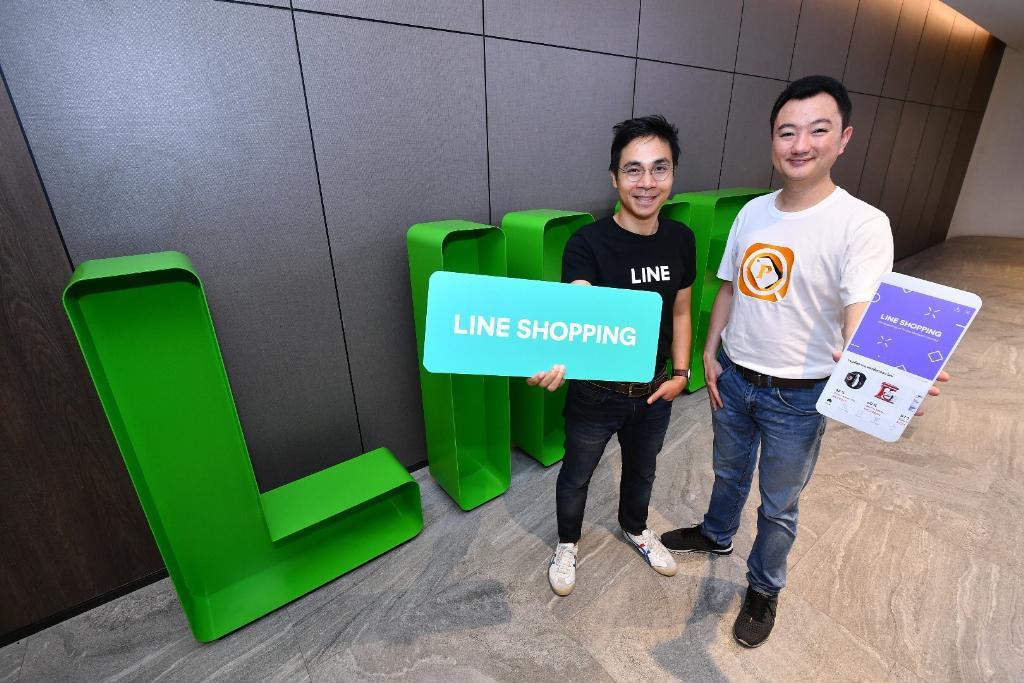 LINE เปิดตัว LINE SHOPPING รวม15 มาร์เก็ตเพลสชื่อดัง เป้าผู้ใช้ 8 ล้านคนในสิ้นปี