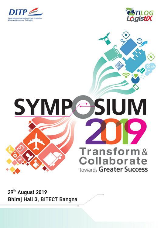 สค. เตรียมเปิดเวทีสัมมนา Symposuim 2019 ภายในงาน TILOG-LOGISTIX 2019