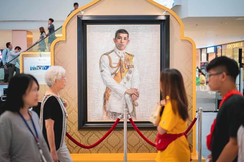 """""""เฉลิมพระชนม์ฉลองชัย"""" นิทรรศการเฉลิมพระเกียรติจากศิลปินอาวุโสและศิลปินรุ่นใหม่"""