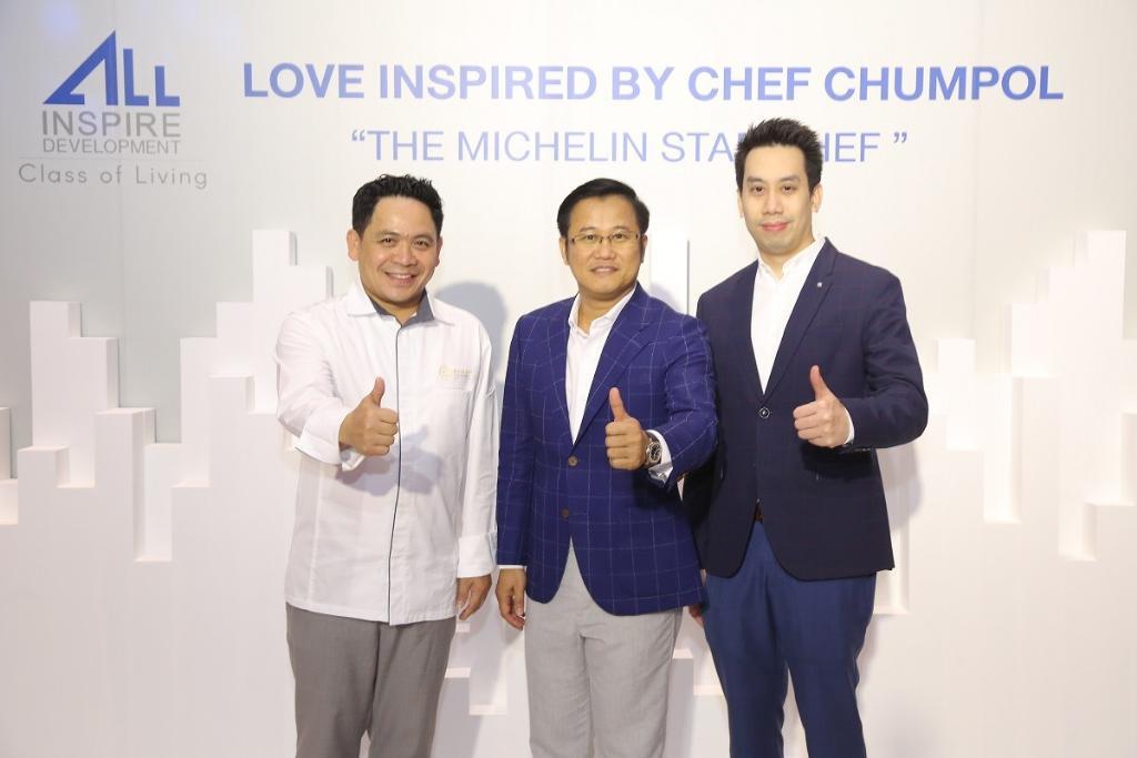 """เมเจอร์ ซีนีเพล็กซ์ กรุ้ป ร่วมกับ ออลล์ อินสไปร์  จัดงาน All Inspire Presents """"Love Inspired By Chef Chumpol""""  พร้อมให้สัมผัสประสบการณ์การชมภาพยนตร์แบบเอ็กซ์คลูซีฟ"""