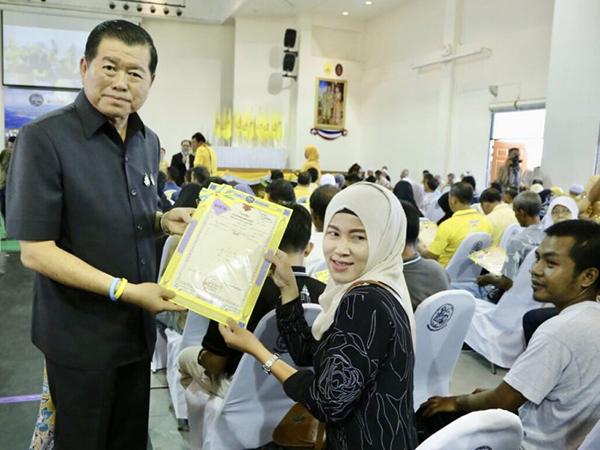 รมช.มหาดไทย มอบโฉนดที่ดินให้พี่น้องประชาชนผู้เป็นเจ้าของที่ดินใน จ.นราธิวาส