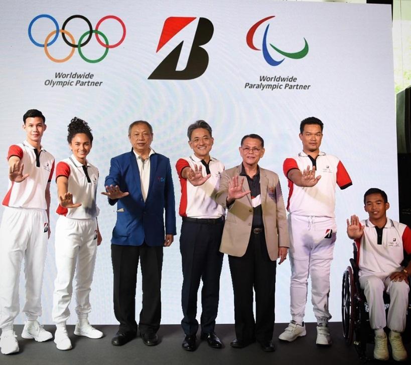 จัดงานแถลงข่าวสนับสนุนไปโอลิมปิก 2020 เรียบร้อยแล้ว