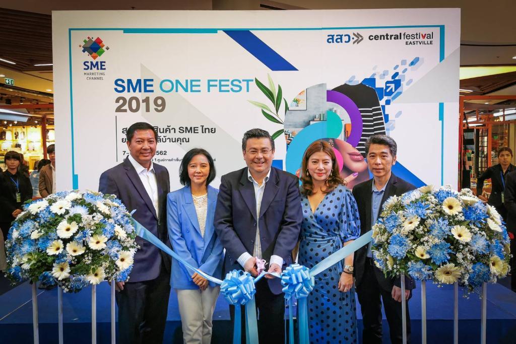สสว. ปลื้ม SME แข็งแกร่ง พร้อมออกสู่สากล กระตุ้น ผปก.ในงาน SME ONE FEST 2019