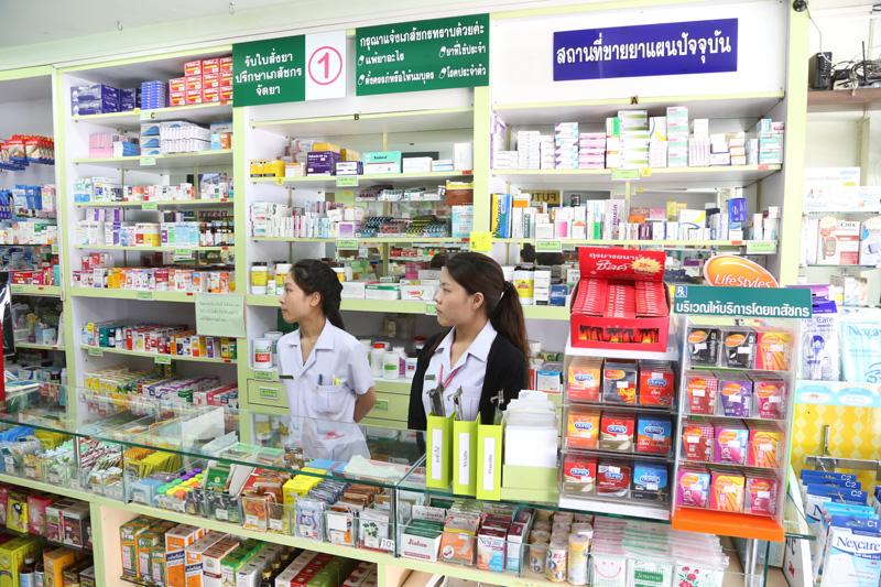 เภสัชชุมชน ชี้รับยาจากร้านยาเป็นเรื่องดี ใกล้บ้าน ติดตามการใช้ยาถึงบ้านได้ง่าย