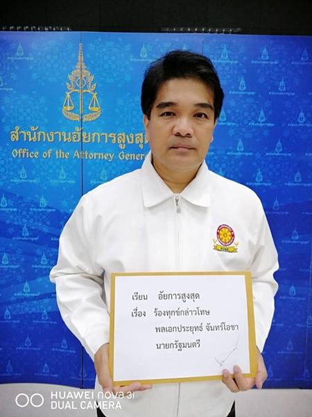 นายอัยย์ เพชรทอง องค์กรปกป้องพระพุทธศาสนาเพื่อสันติภาพ(ภาพ : องค์กรพลังชาวพุทธ)