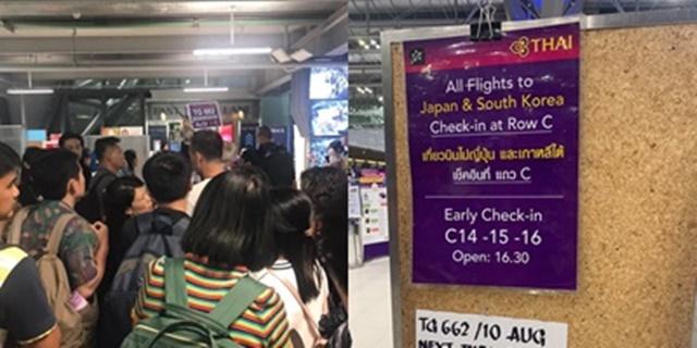 """สาวโวย """"การบินไทย"""" ลอยแพผู้โดยสารรูทเซี่ยงไฮ้กว่าร้อยชีวิต"""