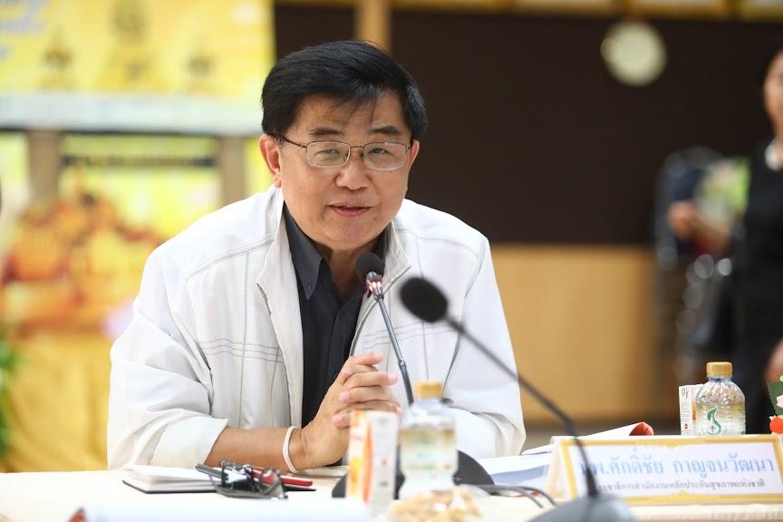 """เปิดเวทีระดมความเห็นพัฒนา """"กองทุนบัตรทอง"""" 15-16 ส.ค.นี้ เพิ่มประเด็นแพทย์แผนไทย"""