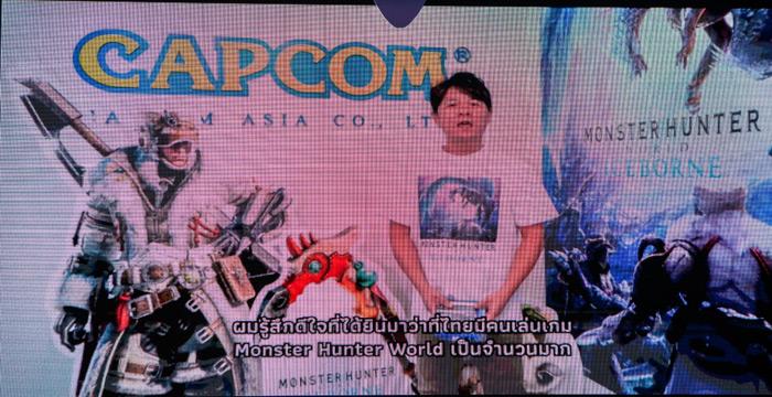 คลิปพิเศษจากคุณ Ryozo Tsujimoto โปรดิวเซอร์ผู้พัฒนาเกม Monster Hunter World: Ice Borne ถึงแฟนเกมชาวไทย