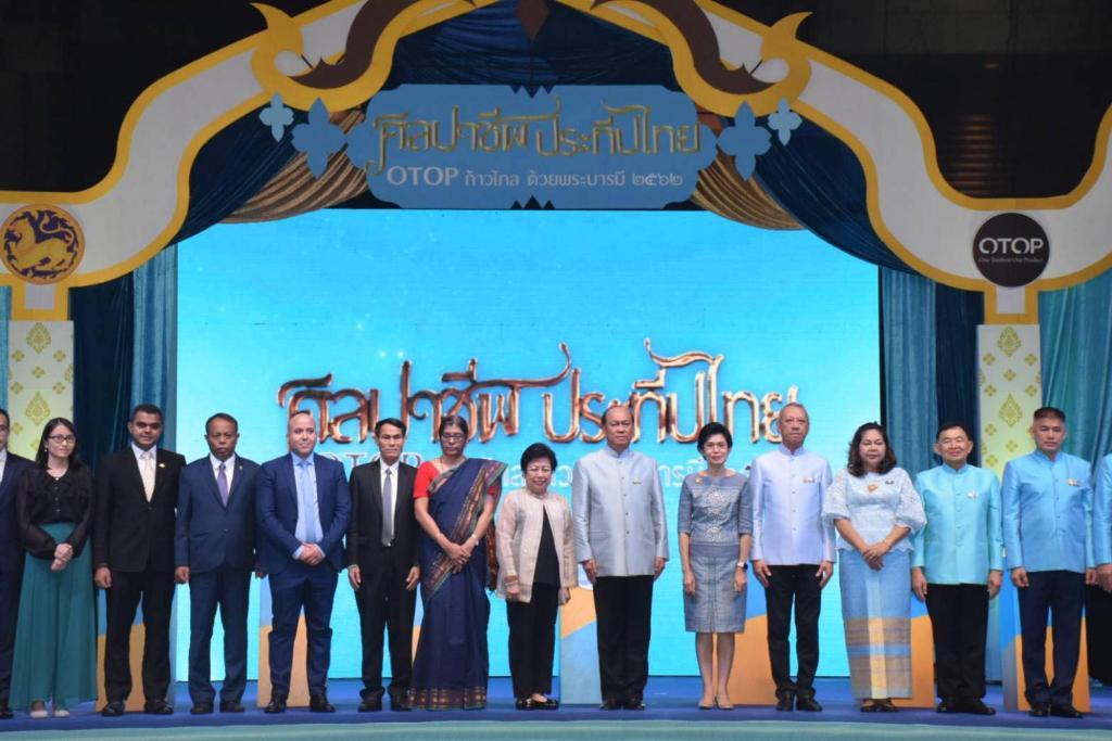 มท.1 เปิดงานศิลปาชีพประทีปไทย OTOP ก้าวไกลด้วยพระบารมี 2562